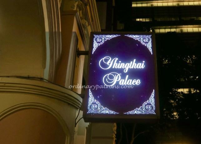 yhingthai-palace-thai-17