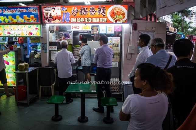 No:18 Fried Kway Teow