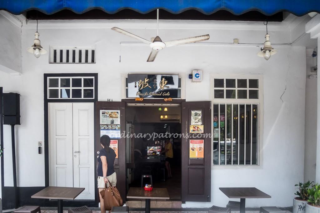 Old Colonial Cafe Menu