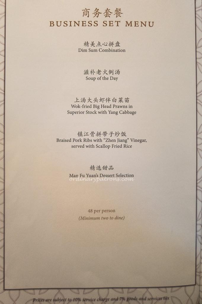 man-fu-yuan-15