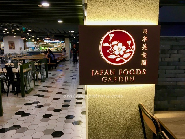shaw-centre-japan-food-garden-1