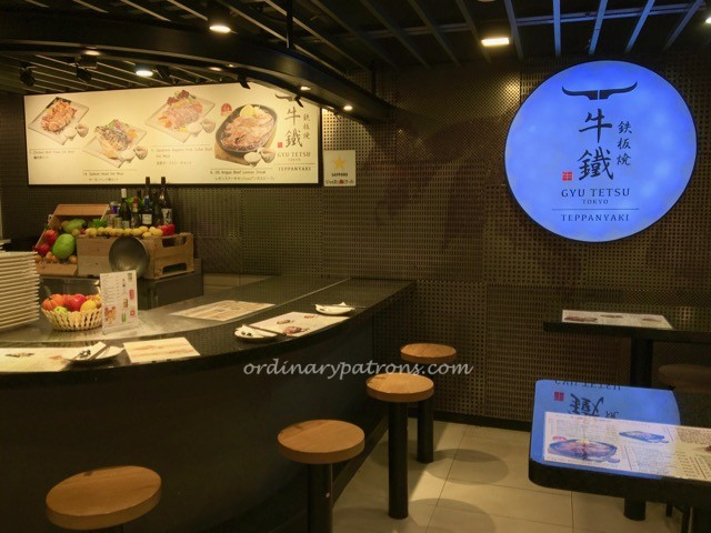 shaw-centre-japan-food-garden-8