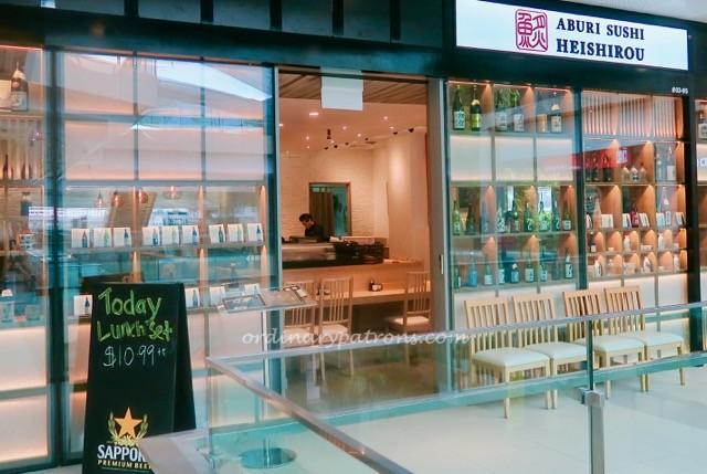aburi-sushi-heishirou-westgate-11