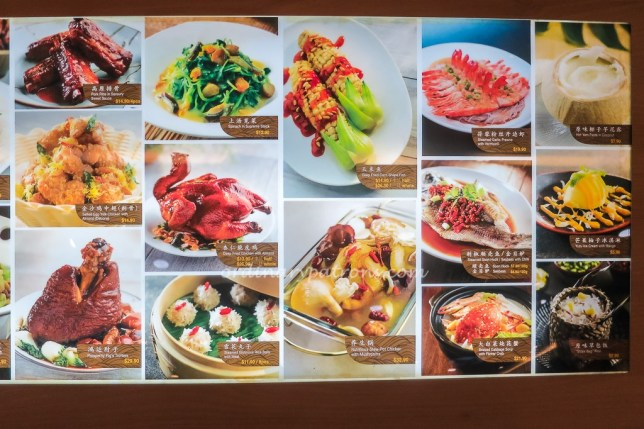 The Good Trio Restaurant 三人行 Menu