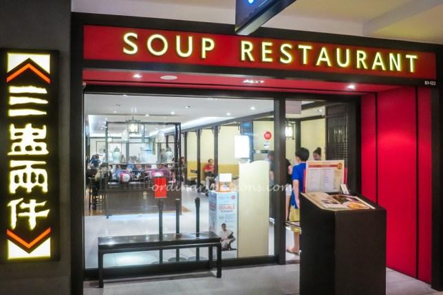 Soup Restaurant at Suntec City