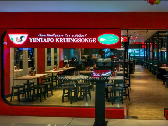 Yentafo Kruengsonge Singapore at Kallang Wave