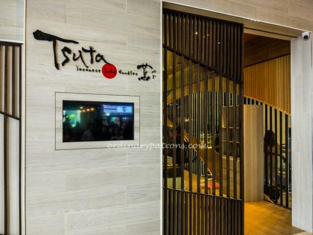 Tsuta at Tai Seng