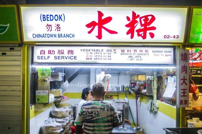 Bedok Chwee Kueh Chinatown Branch