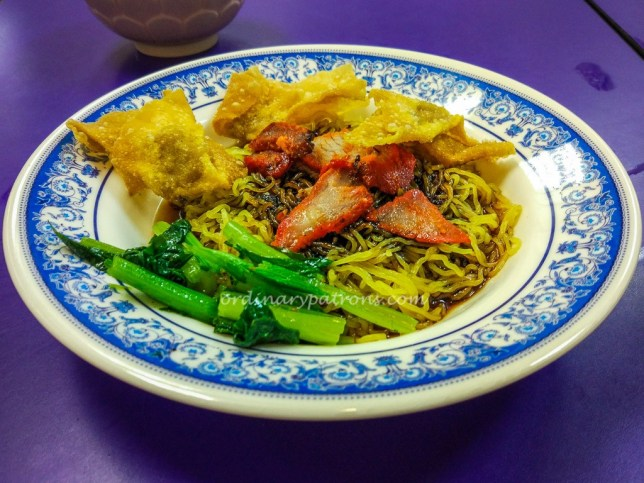 Parklane Wanton Noodles