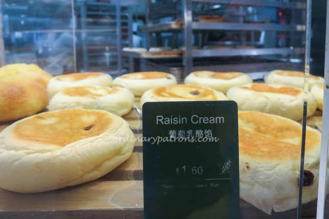 Barcook Bakery Raisin Cream Bun