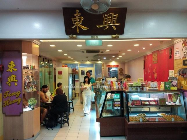 Tong Heng Chinatown