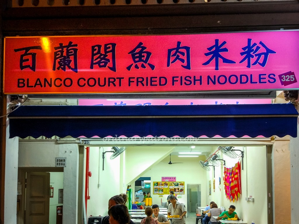 Blanco Court Fried Fish Noodles