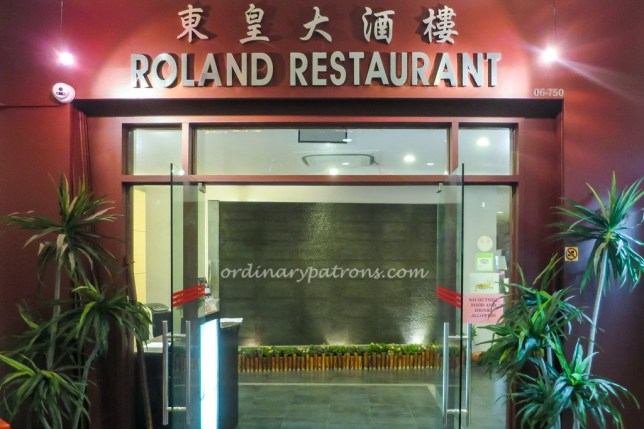 Roland Restaurant - creator of chilli crab