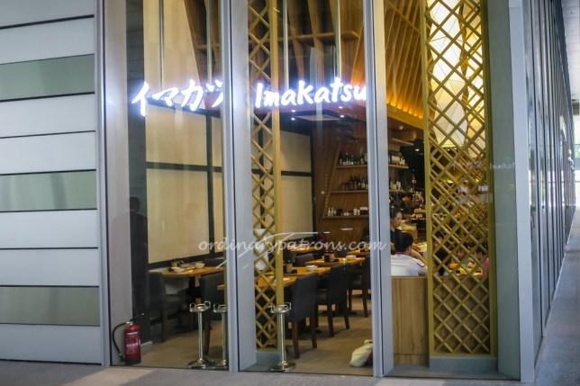 Japanese Restaurant at Tanjong Pagar Centre