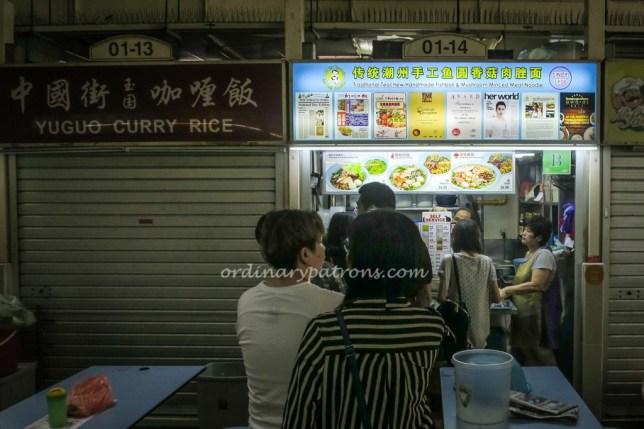 Amoy Street Teochew Fishball Noodles