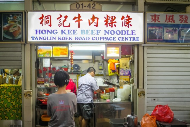 Hong Kee Beef Noodle Amoy Street Food Centre