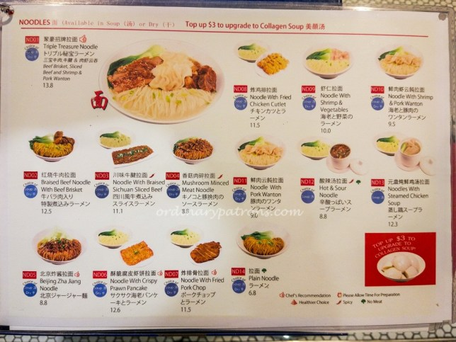 Kallang Wave Ju Hao Menu