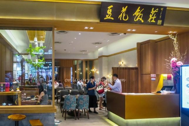 Si Chuan Dou Hua Restaurant at Tampines