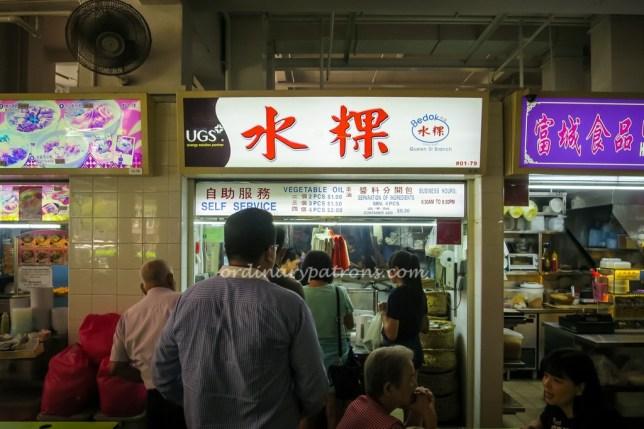 Bedok Chue Kueh