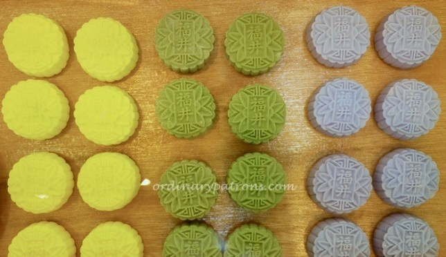 Baker's Well colourful mooncakes