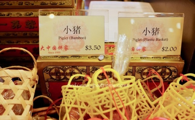 Tai Chong Kok piglets in baskets