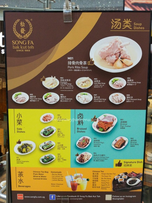 Song Fa Bak Kut Teh Menu