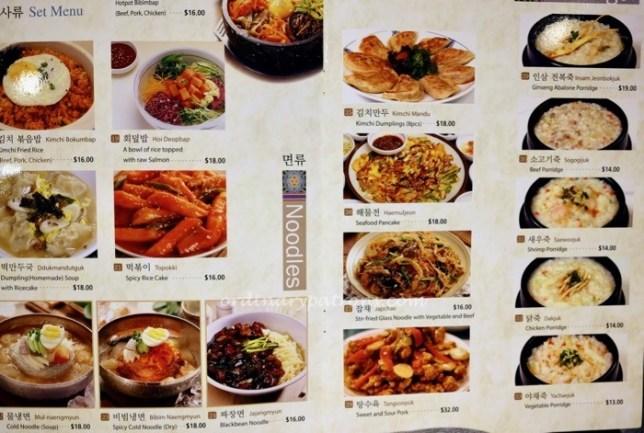 Auntie Kim S Korean Restaurant Alexandra Retail Centre