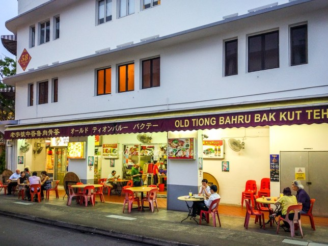 Old Tiong Bahru Bak Kut Teh