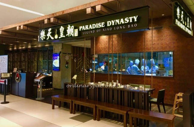 Taste Paradise Dynasty Westgate restaurant