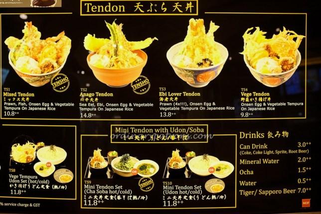 Tensho Menu