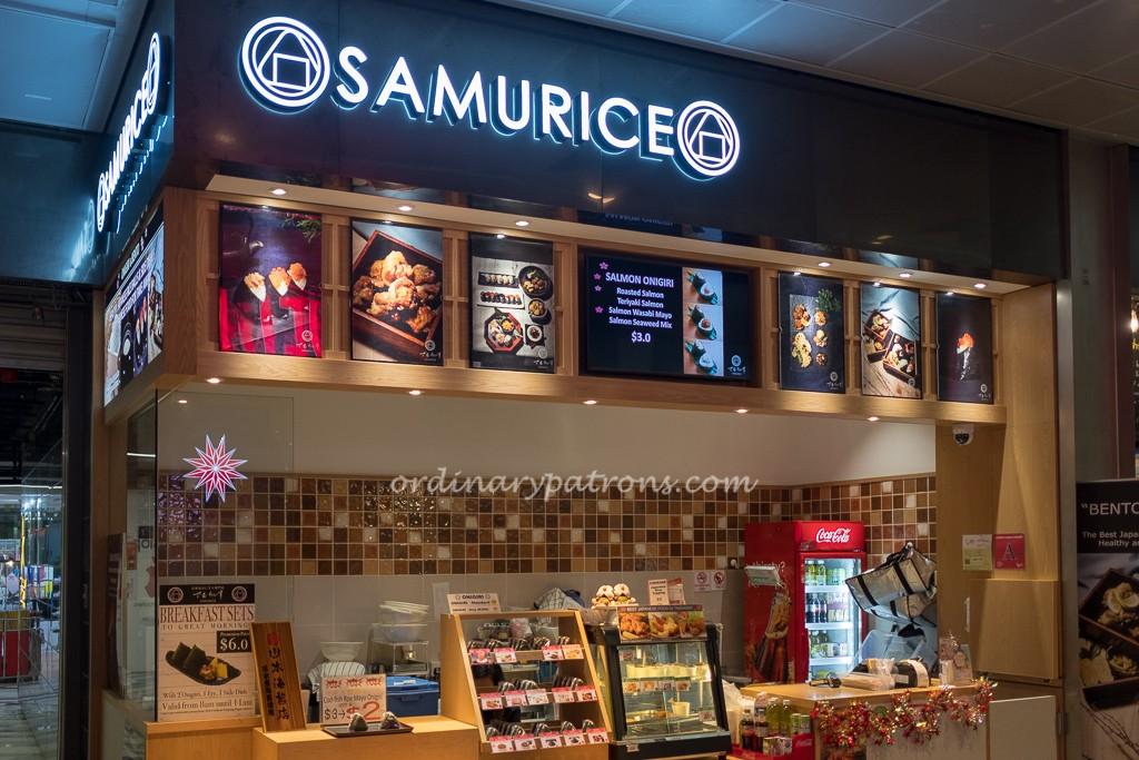 SamuRice TPC