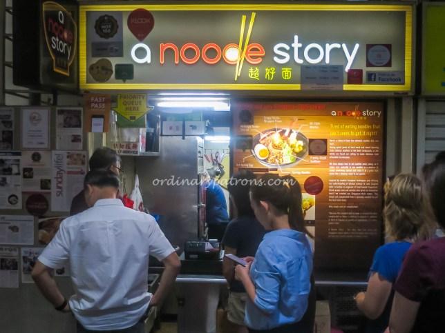 A Noodle Story 超好面