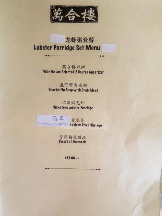 Menu of Wan He Lou (萬合樓)