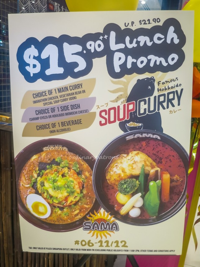SAMA Curry Menu