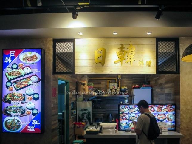 Bai Nian Food Court