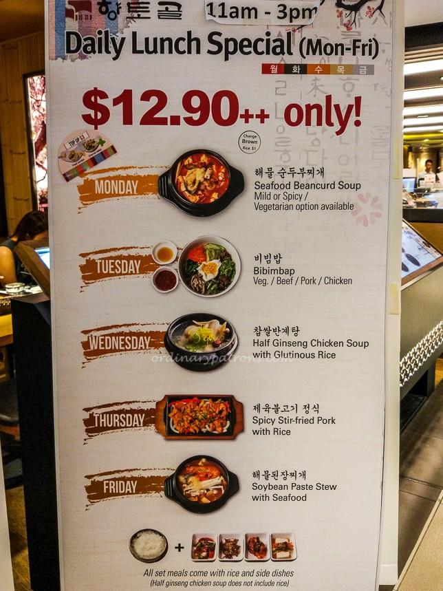 Hyangtogol Cheap And Good Korean Restaurant In Raffles City