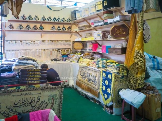 Hari Raya Shopping in Geylang