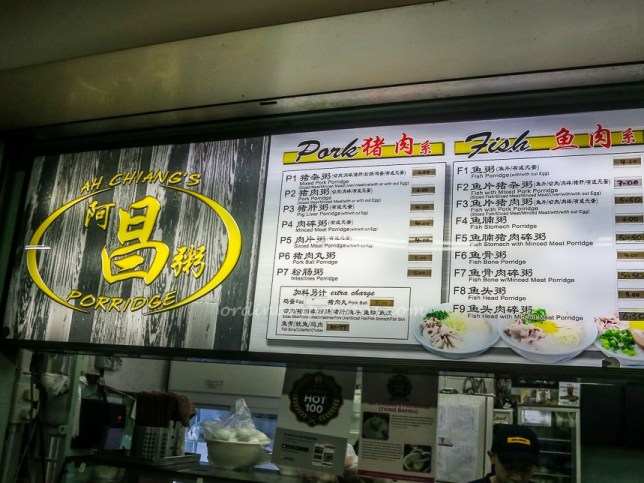 Ah Chiang's Porridge Menu