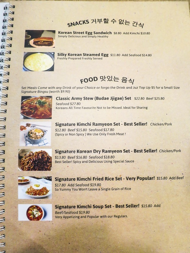 Han Bing Cafe Menu