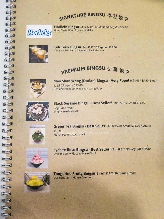 Menu of Han Bing Cafe
