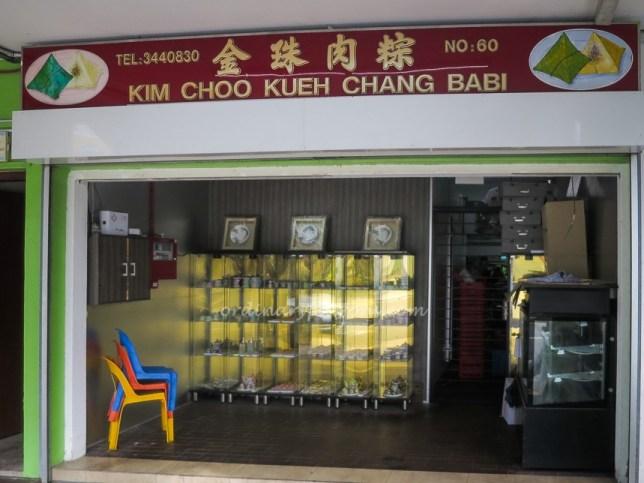 Kim Choo Kueh Chang Joo Chiat