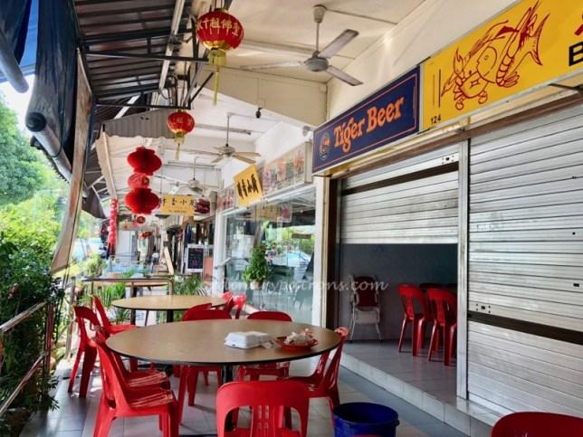 Ban Leong Wah Hoe Zhi Char Restaurant in Upper Thomson