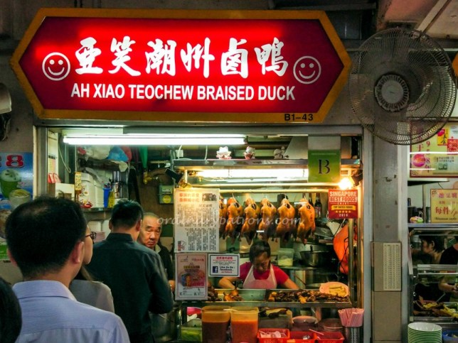 Golden Mile Food Centre Ah Xiao Teochew Braised Duck