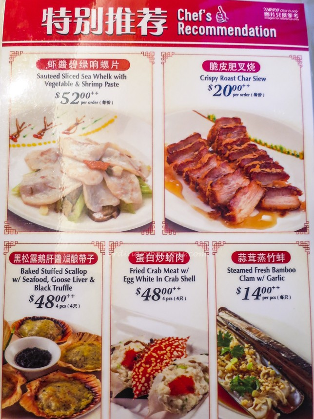 Asia Grand Restaurant Menu