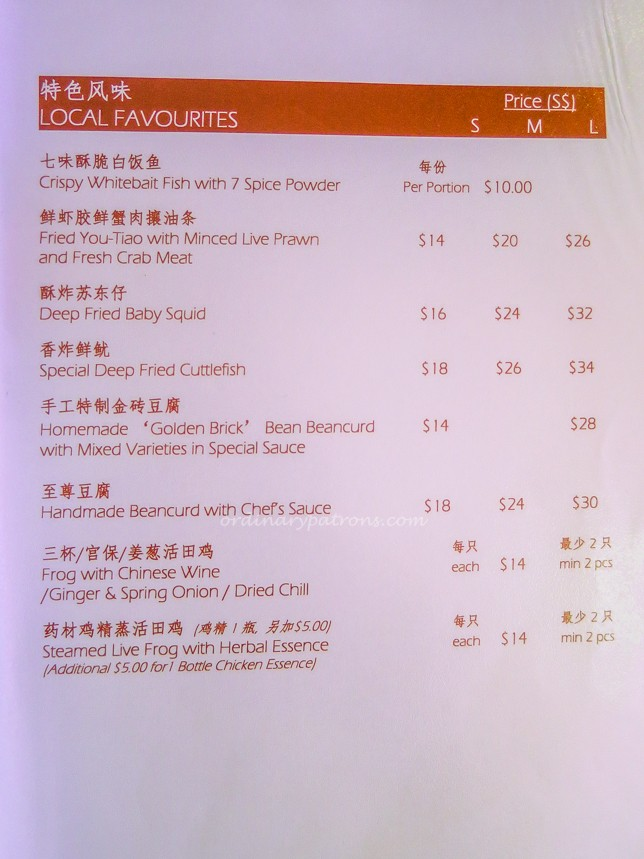 Long Beach Seafood Menu
