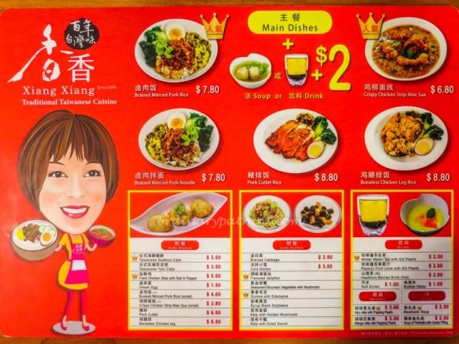 Xiang Xiang Traditional Taiwanese Cuisine Menu