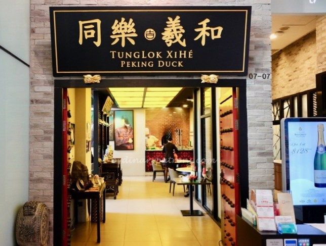 TungLok XiHe Peking Duck Orchard Central