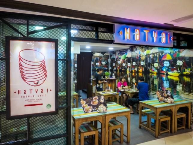 Hatyai Noodle Cafe