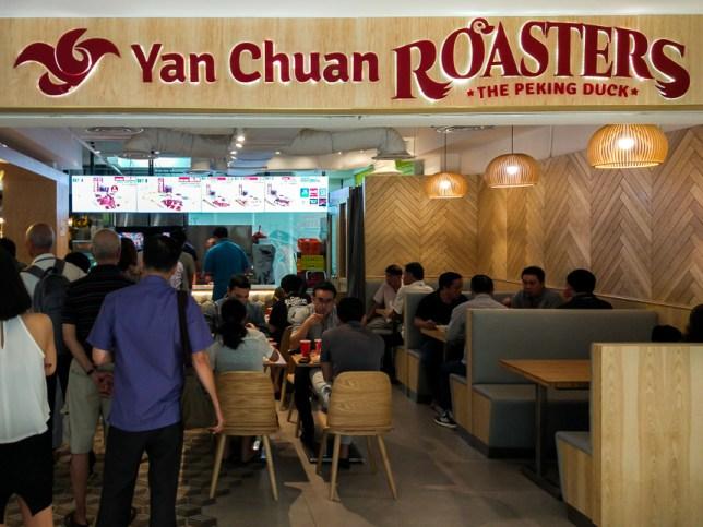 Yan Chuan Roasters