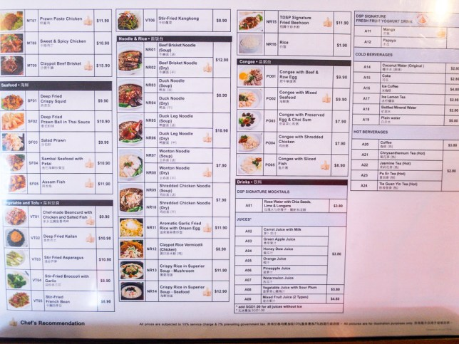 The Dim Sum Place Menu
